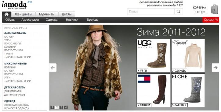 Мода Интернет Магазин Женской Одежды С Доставкой