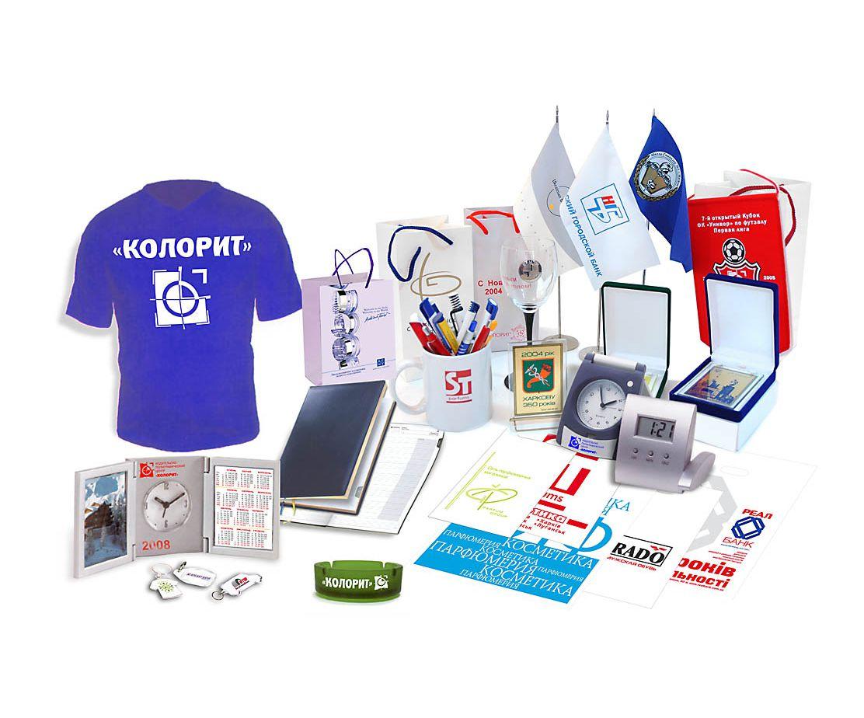 Имидж фирмы укрепят сувенирные подарки. - ТЦ Москва