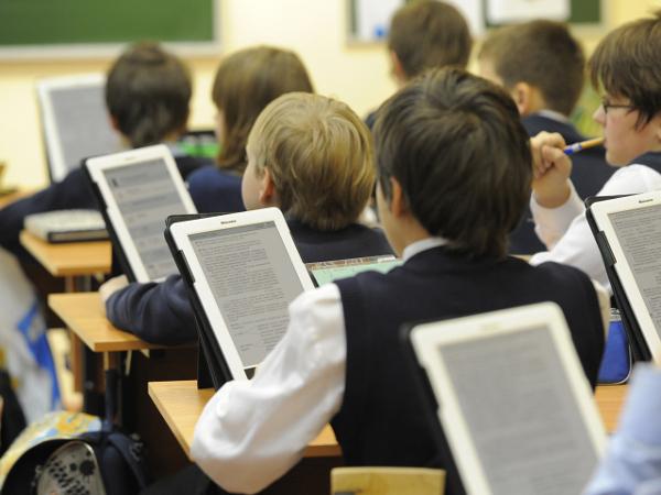 Электронные учебники 7 класс литература - Большой архив учебников
