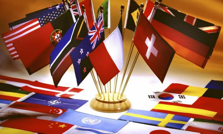 Реферат на тему изучение иностранных языков 4322
